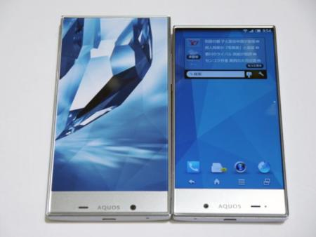 sharp-aquos-crystal-x.jpg