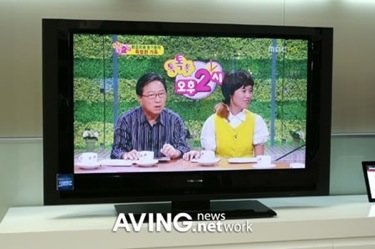 LG 55P2BR, televisor con DVR