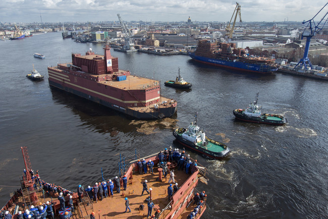 Russia Floating Nuclear Power Plant 2