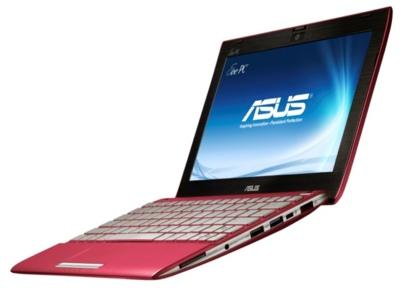 ASUS Eee PC 1025 Flare Series mantiene viva la llama de los netbooks