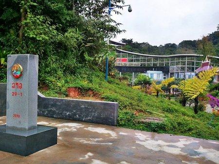 Cómo cruzar la frontera de China a Laos