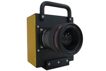 Prototipo de cámara donde montar el sensor de 250 megapíxeles