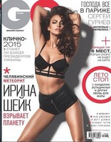 Cómo se nos vuelve a poner de sexy Irina Shayk