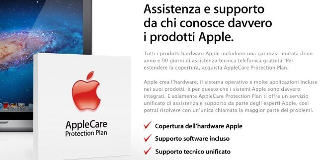 apple care italia