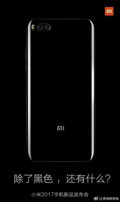 Xiaomi Mi 6 Doble Camara 2