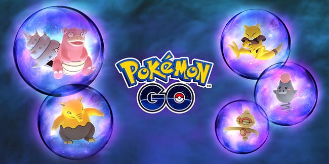 Los Pokémon de tipo Psíquico invadirán Pokémon GO con un nuevo evento temporal