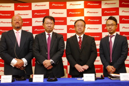 Pioneer anuncia apertura de nueva planta de producción en Jalisco