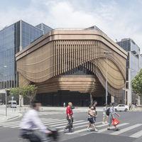 Arquitectura en movimiento en el impresionante centro cultural del distrito financiero de Shangai