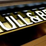 Descubrimos la clave del éxito de Pull&Bear: cómo en pocas semanas una tendencia pasa de la calle a las tiendas