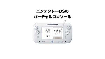 Los juegos de DS llegarán a la consola virtual de Wii U