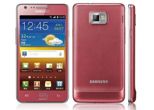 Samsung Galaxy SII Rosa