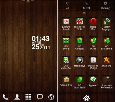 Wood Theme para Go Launcher EX de Android