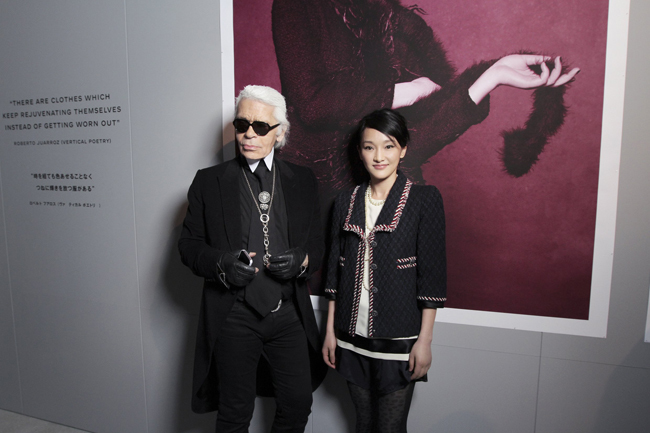 Foto de La exposición de Chanel (12/22)