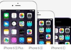 Siento una perturbación en la Fuerza: Apple podría haber cambiado de planes con el iPhone 6c de 4 pulgadas