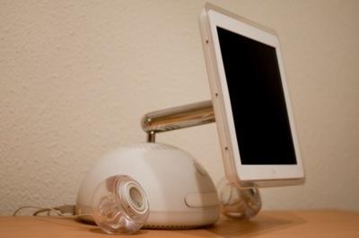 """iMac G4, """"lamparita"""" [Especial Macs PowerPC]"""