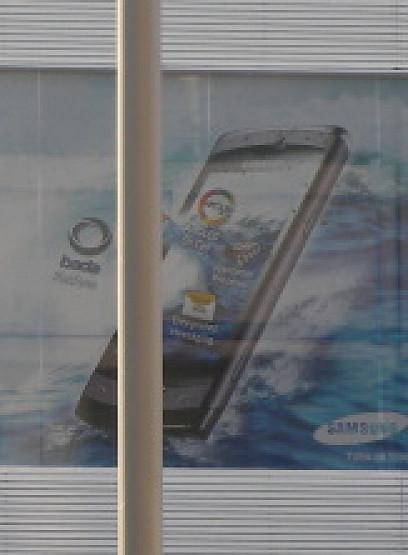 Samsung Wave ampliada