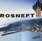 Rosneft, una salida a bolsa fracasada