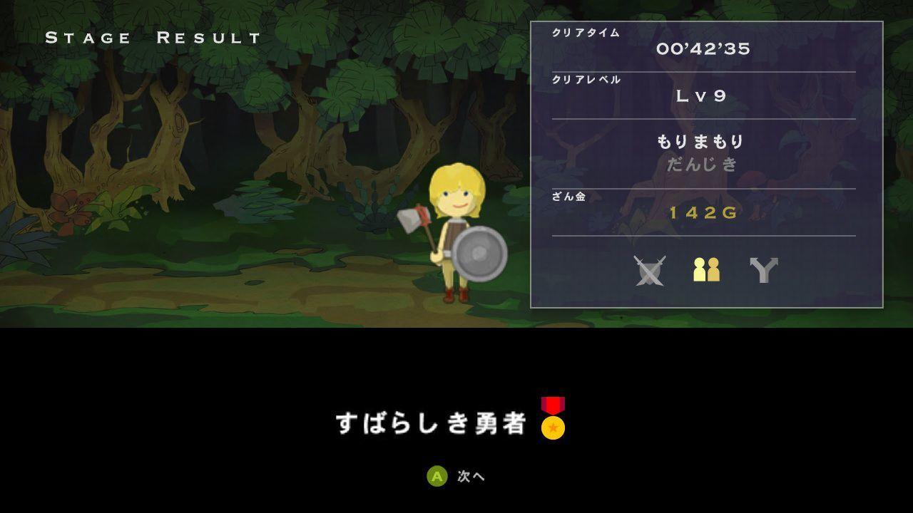 Foto de 150611 - Half-Minute Hero: Super Mega Neo Climax (1/24)