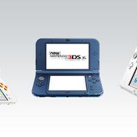 Nintendo 3DS llega al final de su ciclo de vida, Nintendo ha dejado de fabricarla