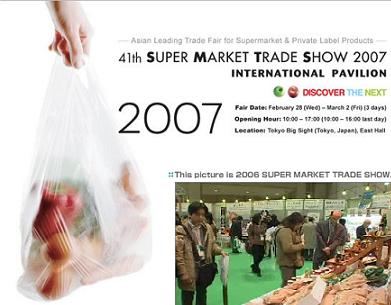 Galicia en la Feria Comercial del Supermercado de Tokio