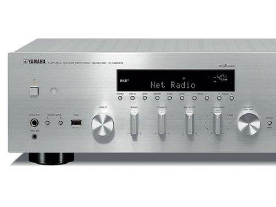 Yamaha R-N803D, un receptor HiFi estéreo con potencia de sobra y conectividad a la última