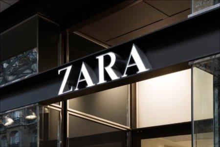 Otro modo de hacer publicidad: Inditex paga 320 millones de dólares por un edificio para Zara en Nueva York