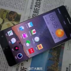Foto 8 de 8 de la galería oppo-r7-filtrado en Xataka Android