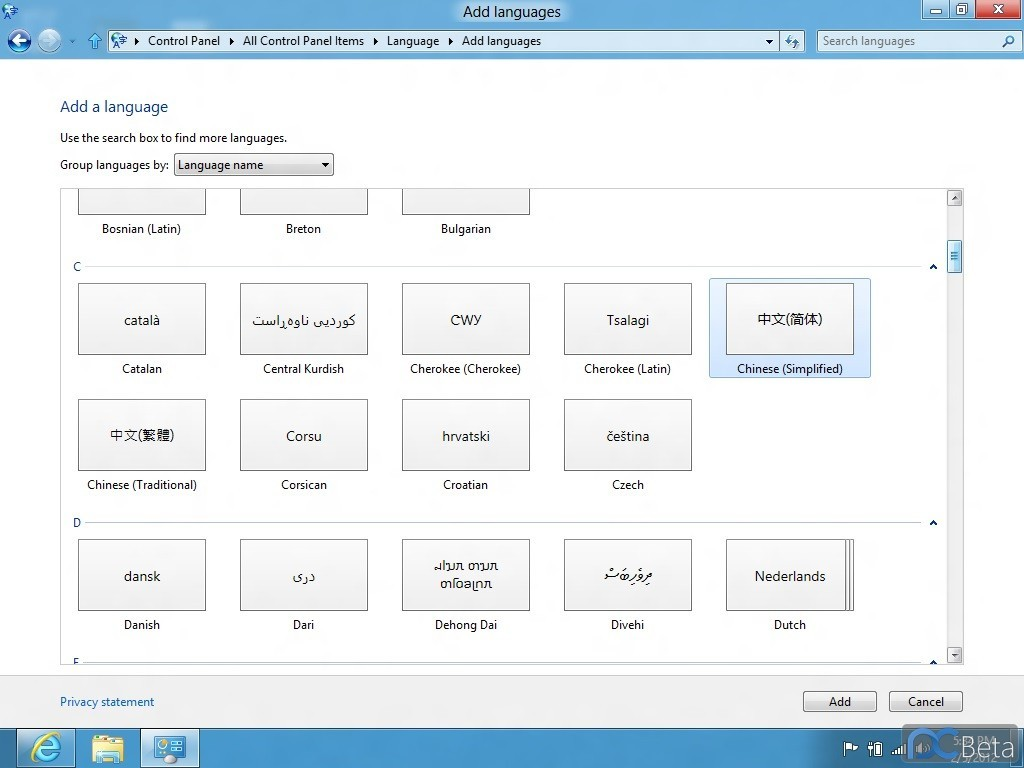 Foto de Windows 8 Consumer Preview Build 8220 (12/18)