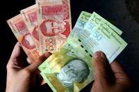 Venezuela tiene nueva moneda