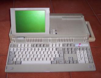 ¿Tienes el portatil más antiguo?