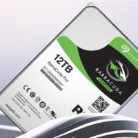 Seagate presenta su nuevo disco HDD con 12 TB pensado para el usuario que busca capacidad de almacenamiento