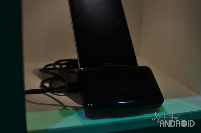 Foto de Accesorios HTC One (3/9)