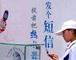Nokia denunciada en China por carácteres incorrectos en el móvil
