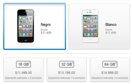 iPhone4s-Apple-Store