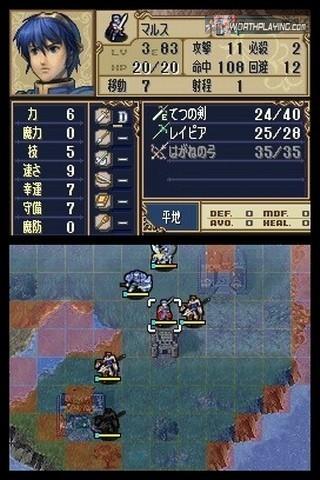 Foto de Más y web oficial de Fire Emblem DS (8/11)