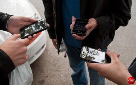 iPhone 4 vende más de 1.7 millones de unidades en tres días
