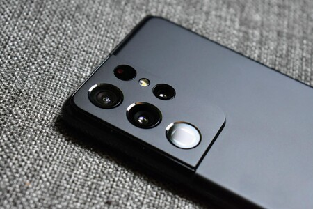 Samsung Galaxy S21 Ultra Camaras