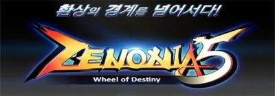 Gamevil confirma Zenonia 5 para esta semana