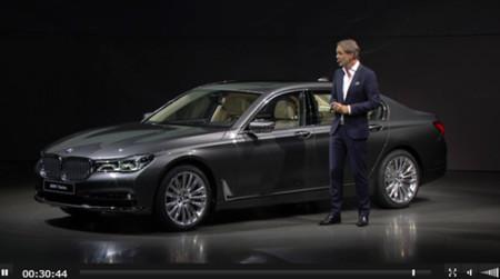 BMW Serie 7 2015, la presentación en directo aquí