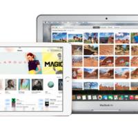 Los nuevos precios de iCloud se activarían el próximo 25 de septiembre