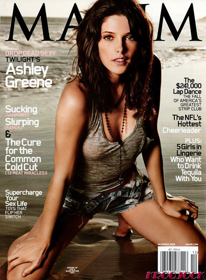 Ashley Greene portada de Maxim