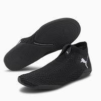 Así es el calzado especial para jugadores de videojuegos que Puma ha puesto a la venta por 90 euros