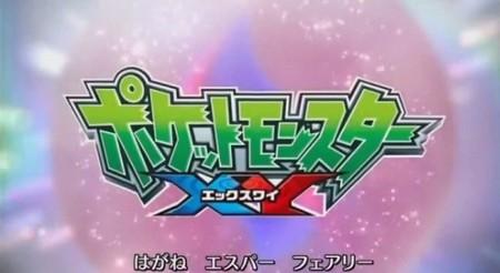 Checa el nuevo opening del anime de Pokémon XY