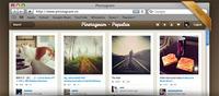 Pinstagram = Instagram al estilo Pinterest
