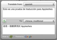 TranslateIt, widget para traducir textos