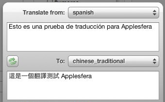 TranslateIt, widget para traducir textos