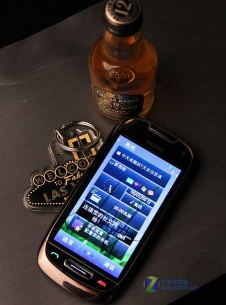 Nokia C7, el segundo terminal Symbian^3