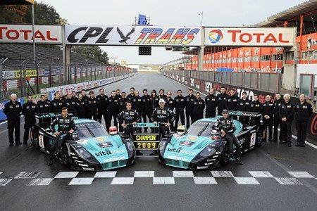 Maserati revalidó el título de FIA GT y Porsche ganó el de pilotos en GT2