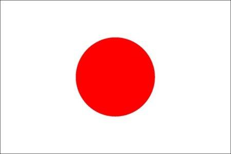 Cinco camisetas solidarias con Japón