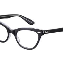 Foto 11 de 17 de la galería las-gafas-de-ray-ban-para-la-primavera-verano-2011 en Trendencias Hombre